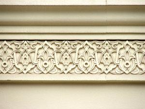 Fries Architektur kostenlose stock fotos rgbstock kostenlose bilder islamische